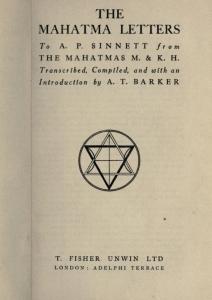 Письма Махатм к А.П. Синнету (первое издание 1923 г.)