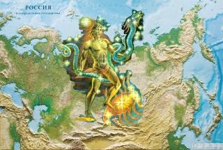 Россия и созвездие Змееносца