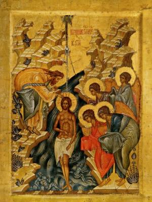 Икона 'Крещение'