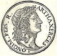 Артаксеркс