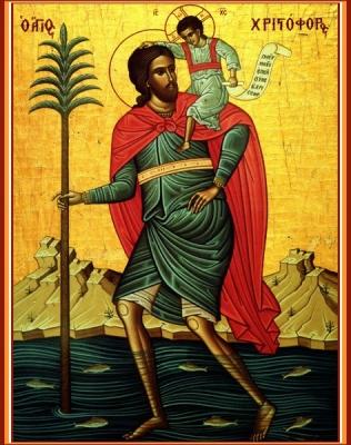 Икона 'Христофор'