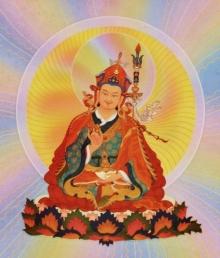 Падмасабхава