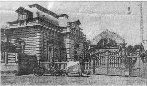 Летняя дача Фадеевых (бывшего губернатора Панчулидзева), в которой Е.П. Блаватская жила летом.