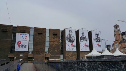 Выставочный центр