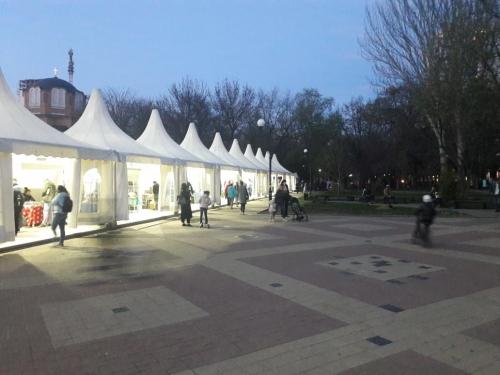 Площадь перед ярмаркой