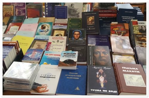 Книги на нашем стенде