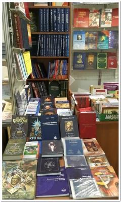 Книги нашего издательства