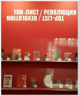 Так пишут о Советском на ярмарке (представленные книги одного из издательств)