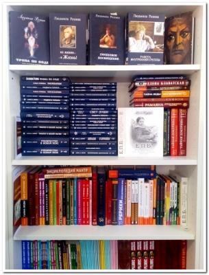 Ассортимент наших изданий и других издательств по теме