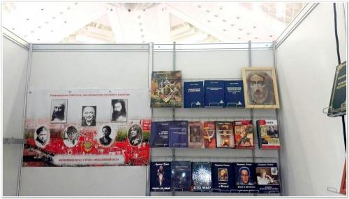 Плакат и книги Универсального Учения