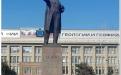 Ленин в Саратове