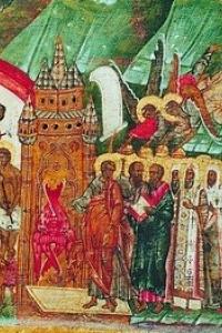Царство Божье - соединение Ветхого и Нового Заветов