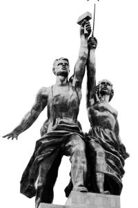 Советское изображение Сефироты Высшей Парности - Третьего треугольника Сефиротического Древа