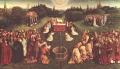 """Гентский алтарь. """"Поклонение Мистическому Агнцу"""".Фрагмент. Хуберт и Ян ван Эйк"""