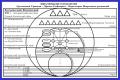 Схема медитации по пяти Эгрегорам