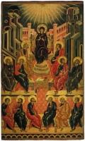 Сошествие Святого Духа на Апостолов. Икона 1666 года.