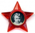 Star of little Octobrist