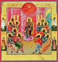 The Holy Pentecost. Icon