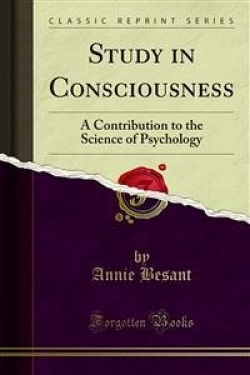 Stady in consciousness