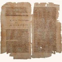Папирус из Наг-Хамади