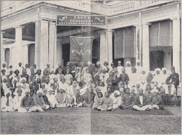 Съезд Теософского Общества в Адьяре, декабрь 1883 г.