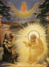 Старец Серафим показывает Мотовилову Восходящую медитацию - таинство схождения Духа Святого