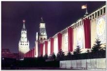 Красная Площадь (Мавзолей)