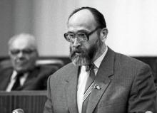 Власов Юрий Петрович