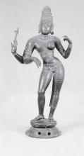 Шива-андрогин (Ардханари), 11 век, Южная Индия