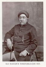 Рай Бахадур Норендро Натх Сен