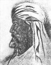Mahama M., graphic by H.P. Blavatsky