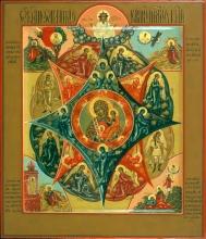 Икона 'Неопалима Купина'