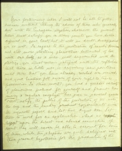 Письмо №1 стр. 10