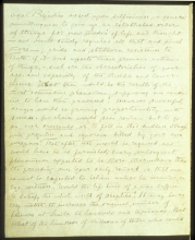 Письмо №1 стр. 6