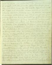 Letter №1 p. 7