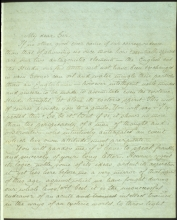 Письмо №11 стр. 1