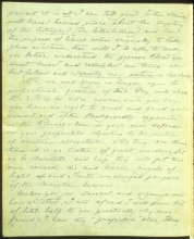 Письмо №12 стр. 2