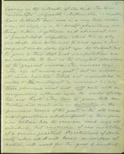 Письмо №12 стр. 5