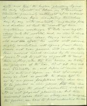 Письмо №12 стр. 6