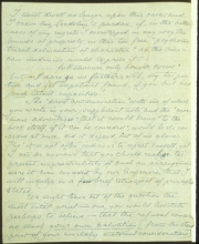 Письмо №15 стр. 4