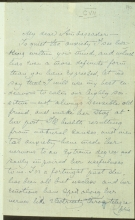 Письмо №16 стр. 1