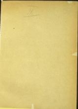 Letter №18 Cover sheet 1