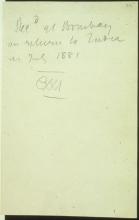 Письмо №19 Титульный лист