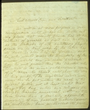 Письмо №2 стр. 1