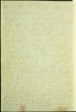 Письмо №24 стр. 2