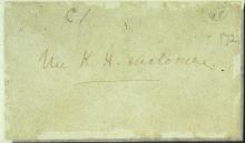 Letter №27 Envelope