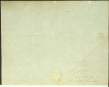 Письмо №3-Б, Конверт
