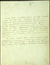 Письмо №3 титульный лист