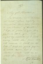 Письмо №3 стр. 2