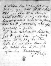 Письмо №39 стр. 2